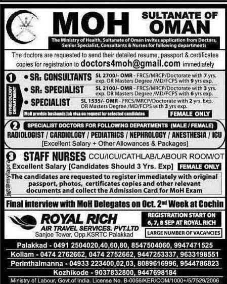 MOH Oman Job Vacancies - Gulf Jobs for Malayalees