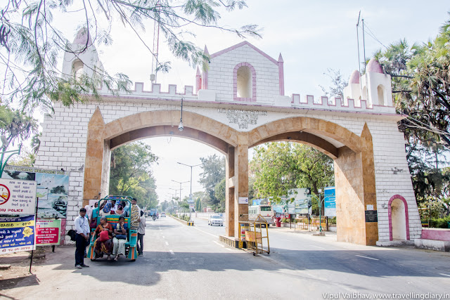 Entrance gate for Diu city