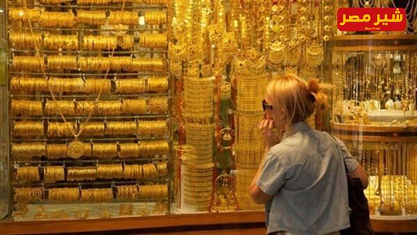 سعر الذهب اليوم - تراجع 7 ج فى اسعار الذهب بالاسواق اليوم