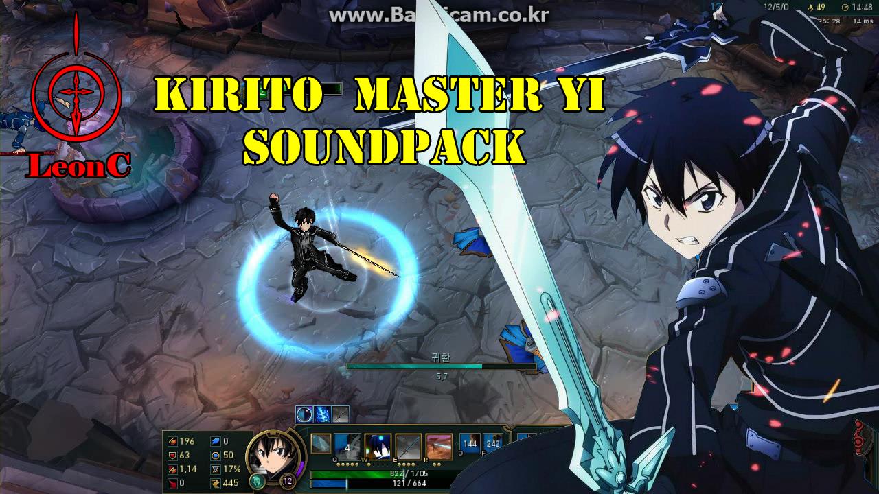 LeonC's WorkShop: LoL Custom Skin Kirito MasterYi(with SoundPack)
