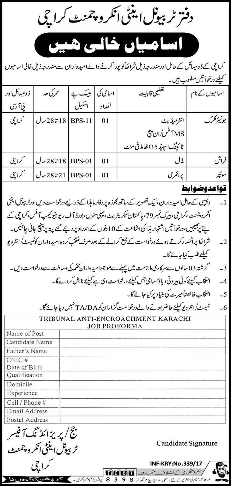 Tribunal Anti Encroachment Karachi New Jobs