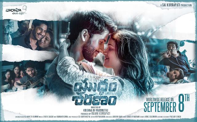 Yuddham Sharanam Telugu Movie Full HD Posters