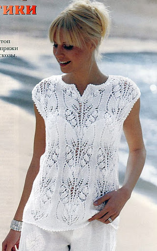 Белый джемпер женский