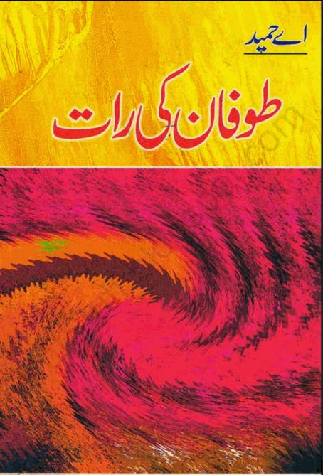 Free download Toofan ki raat novel by A.Hameed pdf, Online reading.