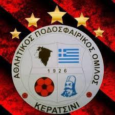 """Ανακοίνωση ΑΠΟ Κερατσίνι για γήπεδο """"Π. ΣΑΛΠΕΑΣ"""""""