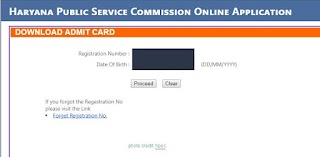 HPSC Haryana Civil Service HCS (Ex. Br) Admit Card Card Released - Download Now