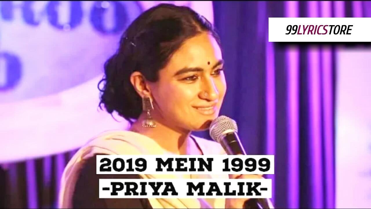 This heartwarming poem '2019 Mein 1999' Written and performed by Priya Malik. Shot at Cuckoo Club Bandra.