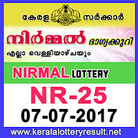 keralalotteries, kerala lottery, keralalotteryresult, kerala lottery result, kerala lottery result live, kerala lottery results, kerala lottery   today, kerala lottery result today, kerala lottery results today, today kerala lottery result, kerala lottery result 7.7.2017 nirmal   lottery nr 25, nirmal lottery, nirmal lottery today result, nirmal lottery result yesterday, nirmal lottery nr25, nirmal lottery 7.7.2017, 7  -7-2017 kerala result