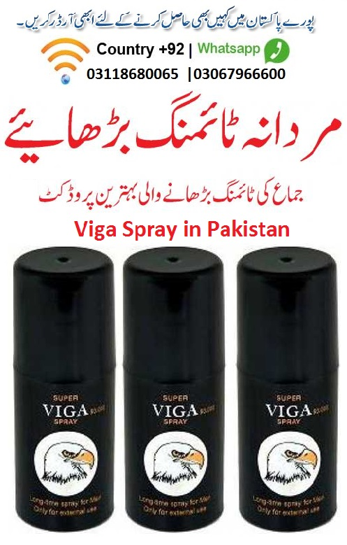 viga delay spray price in pakistan super viga 400000 long time