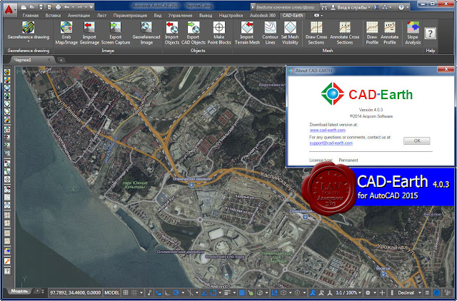 Cad-Earth-AutoCAD-Google Earth