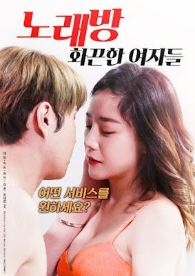 [18+] Karaoke Hot Girls (2018) Korean 720p HDRip 700MB