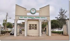 EKSU Teaching Hospital School of Nursing Admission Form