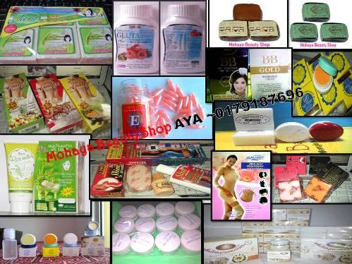 produk kecantikan thailand
