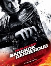 Bangkok Dangerous | Bmovies