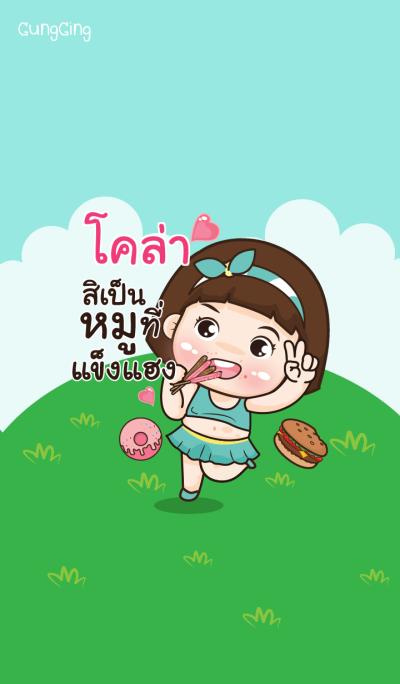 COLA aung-aing chubby_E V07