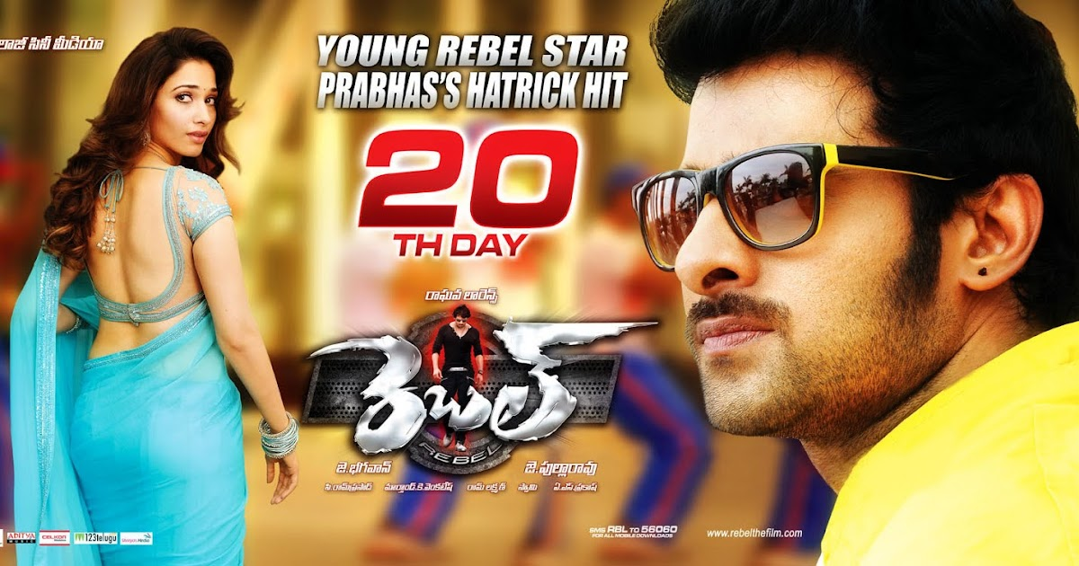 Prabhas Rebel New Stills Wallpapers Ultra Hd 2000: Young Rebel Star Prabhas Die Hard Fans: Rebel New Ultra HD