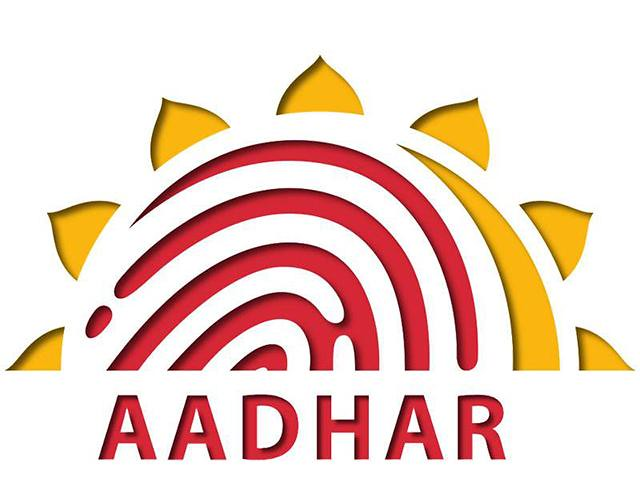 Link Aadhaar Card to Bank Account OnlineOffline, Linking Aadhar Card With Bank Account-Brightontech