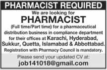Pharmacist-jobs-2018