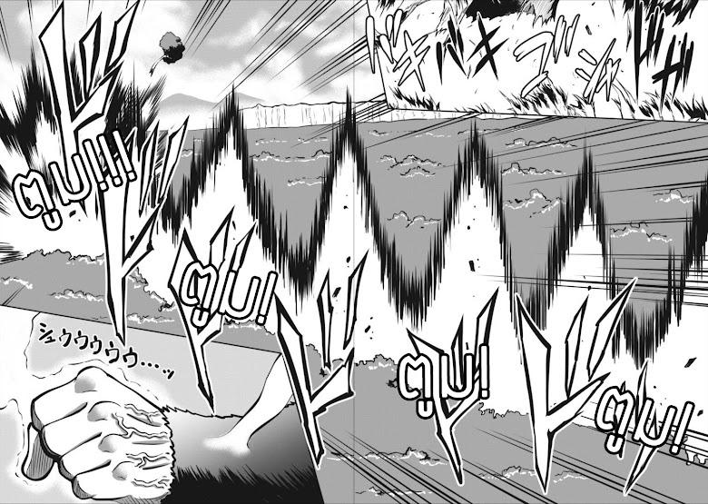 Shinka no mi - หน้า 8