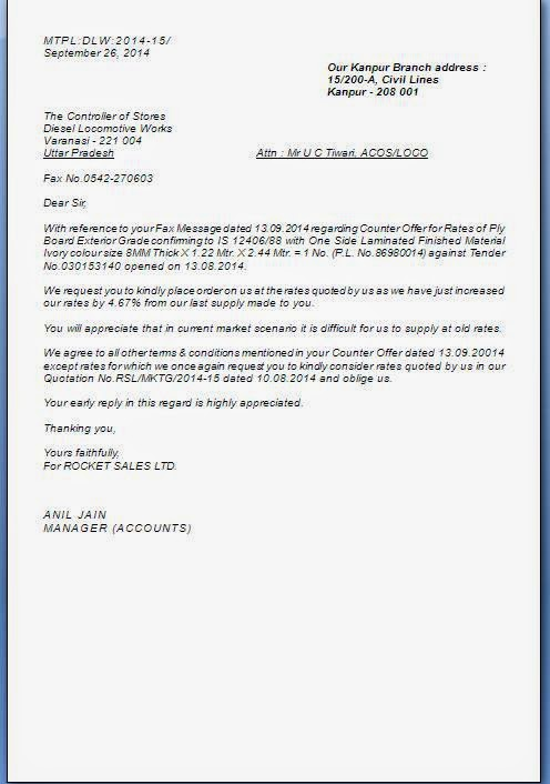 Tender Rate Increase Request Letter