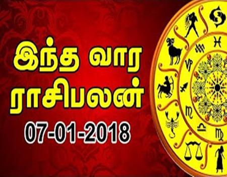 Weekly Horoscope Tamil 07-01-2018 IBC Tamil