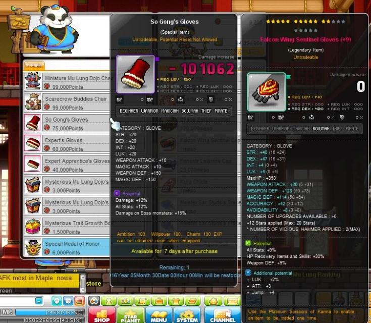 Maplestory mu lung dojo ranked mode prizes for mega