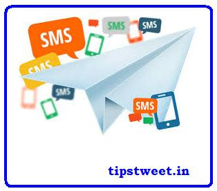 1st January SMS, Text Message, Happy New Year Wishes, New Year SMS
