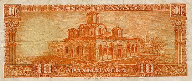 https://2.bp.blogspot.com/-coJ1AdQwCfg/UJjs-NOwSxI/AAAAAAAAKNk/xNVUtmQvu6E/s640/GreeceP189b-10Drachmai-1955-donatedmjd_b.jpg