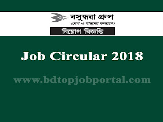 Bashundhara Oil and Gas Company Limited Job Circular 2018