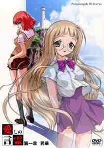 Itoshi no Kotodama Episode 1 English Subbed