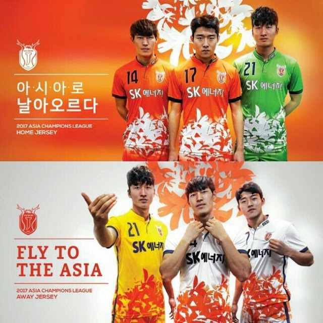 Jeju united FC 2017 Kit