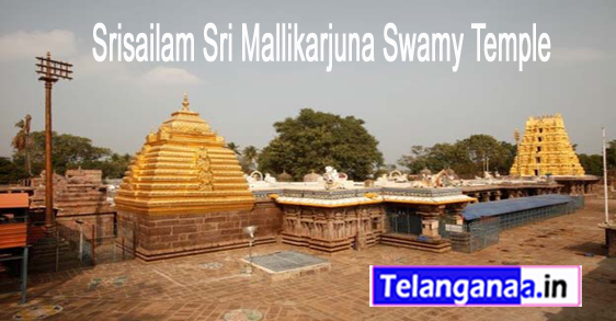 Srisailam Sri Mallikarjuna Swamy Temple