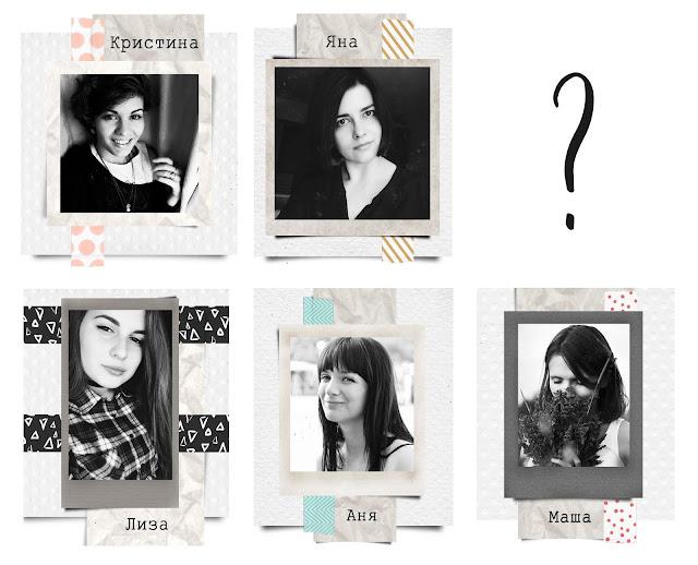В поиске девушки или набор в дизайн команду :))