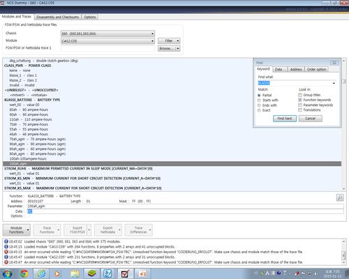add-parameter-in-ncs-dummy-4