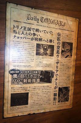 Daily Tongari at Tokyo One Piece Tower Japan