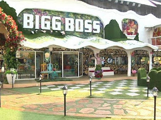 Bigg boss 9 house inside park