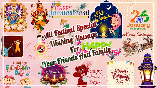All Festival Special Wishing Message For Your Friends And Family