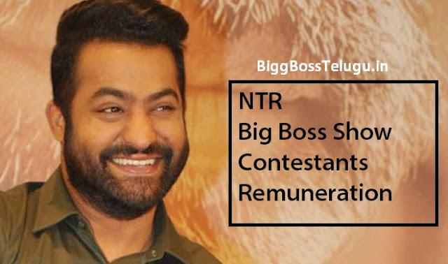 NTR Remuneration for Bigg Boss Telugu Per Episodes
