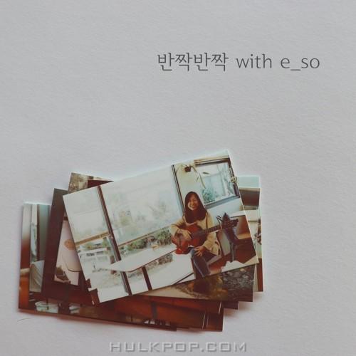 Hi to him – 반짝반짝 (With e_so) – Single