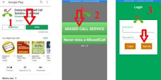 5-second-me-100-missed-call-kaise-kare,Best Tips and Tricks for Android in Hindi or Latest Tips and Tricks for Mobile in Hindi. new android tricks and hacks in hindi, android mobile tips and tricks in hindi