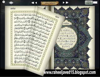 Free PC softwares&GAMES Download : Read Online HD Quran