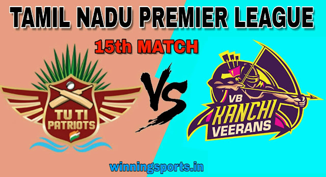 Dream11 team for TUT vs VBK 15th Match | Fantasy cricket tips | Playing 11 | TNPL Dream11 Team | today match prediction |