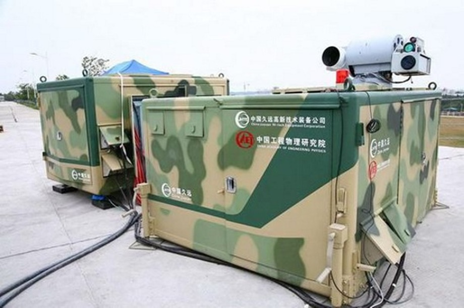 Cambodia Military Science : difference between Laser Weapon