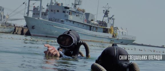 UВодолази–спецпризначенці змагалися у плаванні