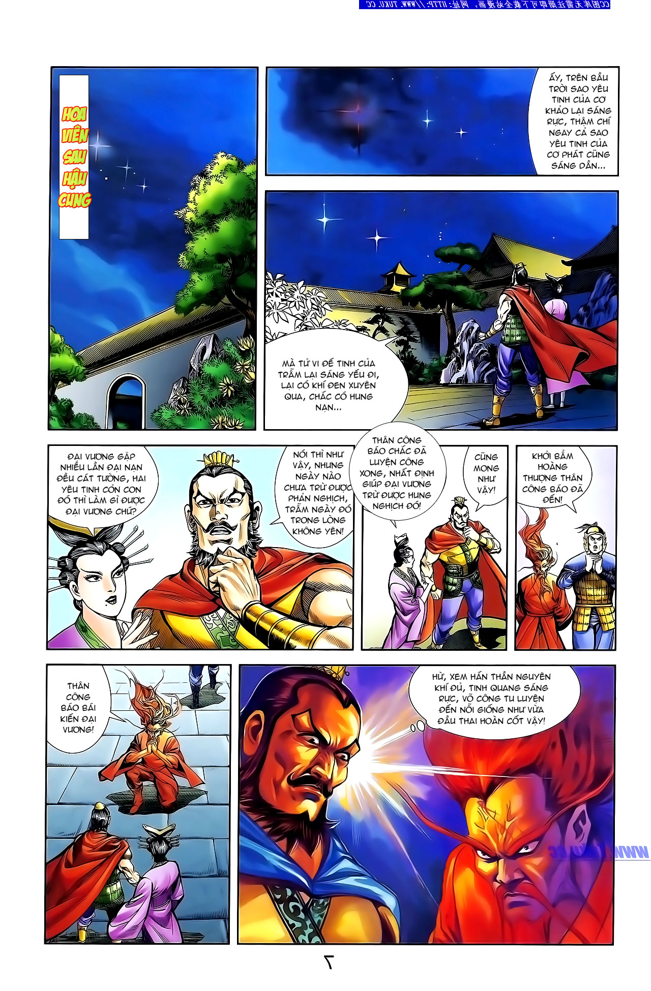 Cơ Phát Khai Chu Bản chapter 132 trang 15