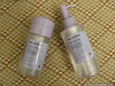 Мои покупки от марки Mizon на сайте RoseRoseShop