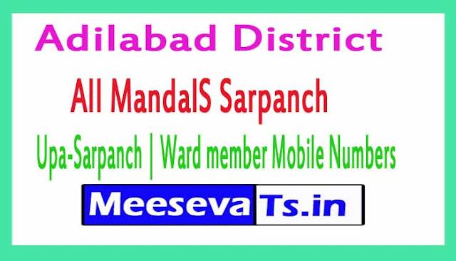 Sarpanch | Upa-Sarpanch | Ward mumbers Mobile Numbers List Adilabad District in Telangana State