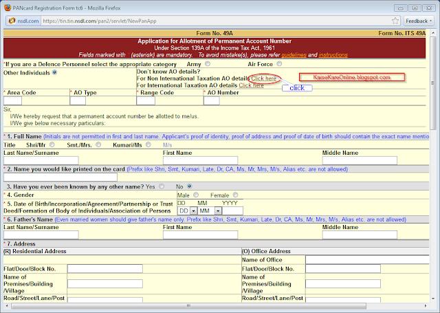 -PANcard Registration Form tc6