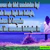 Kata Kata Galau Sedih Karena Putus Cinta untuk Mewakili Perasaanmu