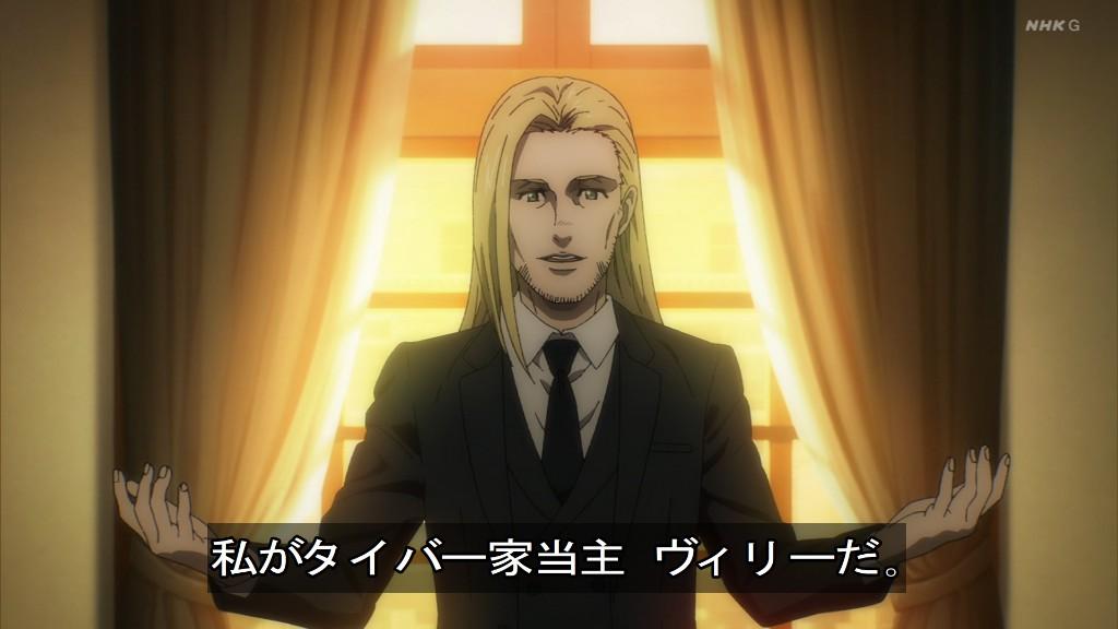 Shingeki no Kyojin Season 4 Episode 4